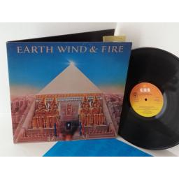 EARTH WIND AND FIRE all n all, CBS 86051