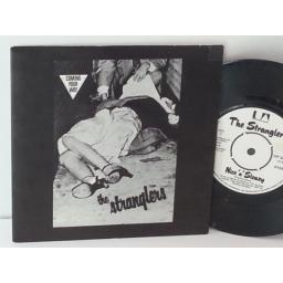 THE STRANGLERS coming your way, UP 36379, 7 inch single