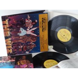 The wiz, gatefold, double album, MCF 2872, lyric bookllet and poster