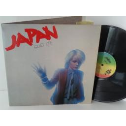 JAPAN quiet life, gatefold, AHAL 8011