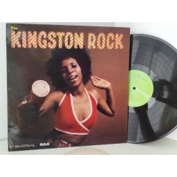 HORACE ANDY WINSTON JARRETT AND THE WAILERS kingston rock, INTS 1487