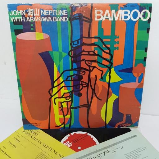 "JOHN NEPTUNE WITH ARAKAWA BAND, bamboo, ETJ-85008, 12"" LP"