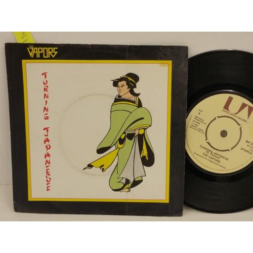 THE VAPORS turning japanese, PICTURE SLEEVE, 7 inch single, BP 334