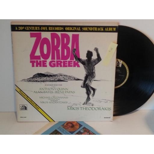 Mikis Theodorakis ZORBA THE GREEK ORIGINAL SOUNDTRACK ALBUM