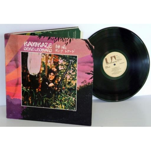 DEKE LEONARD kamikaze. First US press 1974. On the buff UA label. [Vinyl]