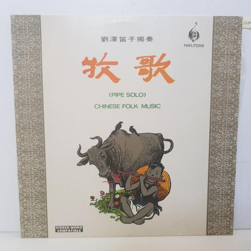 "CHINESE FOLK MUSIC - pipe solo. NWLP2006, 12""LP"