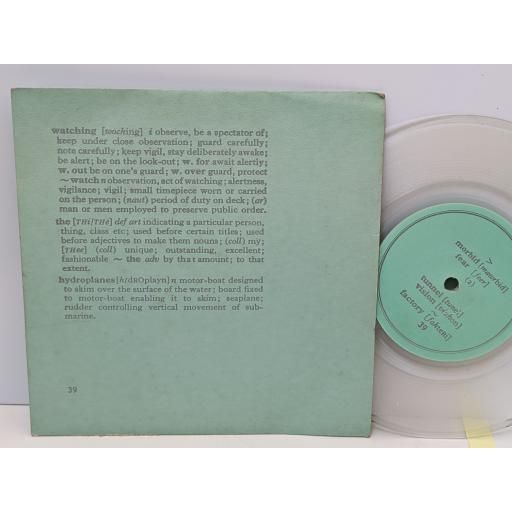 "TUNNEL VISION Watching the hydroplanes, Morbid fear, 7"" vinyl SINGLE. FAC39"