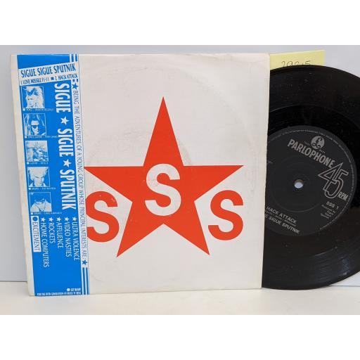 """SIGUE SIGUE SPUTNIK Love missile f1 - 11, Hack attack, 7"""" vinyl SINGLE. SSS1"""